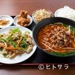 喜福家 - バラエティーに富んだ料理が用意された『ランチメニュー』