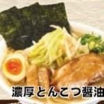 つけ麺らーめん春樹 - 料理写真: