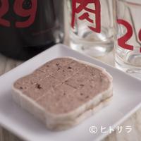 肉山 福岡 - 肉好きにはたまらない!誕生日には極上の生肉にロウソクを挿して