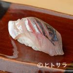 鮨 歴々 - 気軽に本格的な江戸前鮨を味わえる、とっておきの一軒