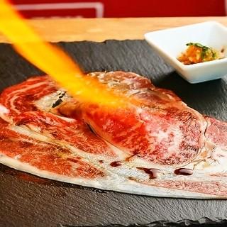 <極上大判炙り寿司>をお召し上がりください!