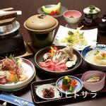 はな 海鮮 - 前菜から始まり水菓子で〆る。四季折々の食材を取り入れた『椿コース』