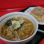 丸福 - 料理写真:「チャーハン+半ラーメン」