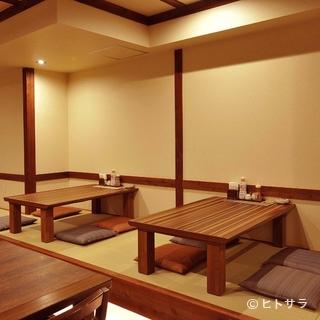 ほっと和みながら、美味しい食事とお酒がゆったりと味わえる空間