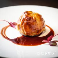 又三郎 - パイの中の熟成肉の美味しさに心踊る『熟成肉のミートパイ』