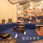 半兵衛 - お辮當箱(べんとうばこ)博物館