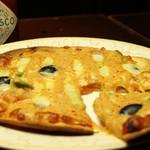 だんだん茶屋 - エビとアボガドのピザ 650円