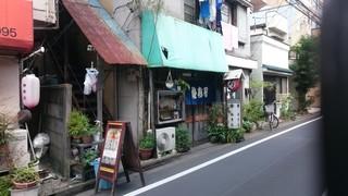 梅寿司 - 江古田~東長崎間の商店街