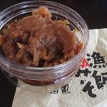 足摺黒潮市場 - 料理写真:ご飯のお供です♪