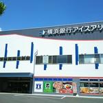 横濱港町ベーカリー玉手麦 -
