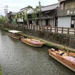 66208518 - 小野川
