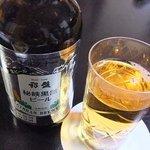 はし本 - ドリンク写真:秘峡黒部ビール