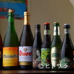 スリジエ - ビストロ料理を囲んで、世界のビールとワインで大盛り上がり