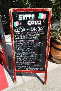 SETTE COLLI - メニュー☆