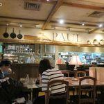 PAUL - 日曜昼はイートインでパンを食べられる