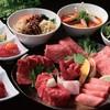 焼肉 DINING 太樹苑  - 料理写真:【限定】飲み放題付コース5,400円