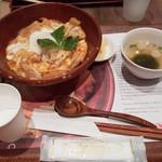 66214385 - 至福のカツ丼+温玉のせ スープ付です