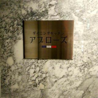 アクセス良好◎北新地駅出口より徒歩1分未満!