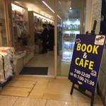 HINT INDEX BOOK -