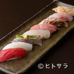 シンセン - これぞ醍醐味! 地元の新鮮旬魚を使った『にぎり盛り合わせ』