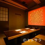 シンセン - 和の趣き溢れるモダンな個室で、ワンランク上のおもてなし
