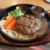 炭火焼 ONE - 料理写真:プレミアムハンバーグ200g・972円+食後のコーヒー162円 計1134円