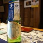 岡田本家 - ドリンク写真:試飲した純米吟醸生原酒、加古川の県立農業高校69回生が作った酒米、山田錦で作られた酒です(2017.4.28)