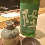 こま田 - 隆 純米吟醸生酒