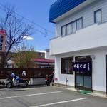 東部食堂 - [2017/04]東部食堂