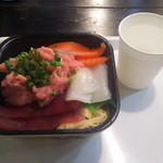 丼丸 - 丼丸丼 540円