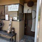 梵保庵 - 普通の家にみえます