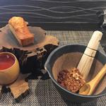 Calme Elan 神楽坂 - フィナンシェと加賀棒茶