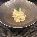 Calme Elan 神楽坂 - 加賀棒茶とグレープフルーツのグラニテ