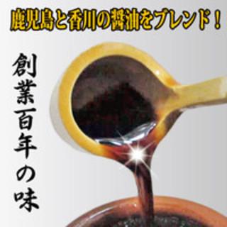 全国から厳選した創業百年のこだわりのオリジナル醤油