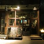リストランテ ワイン屋 - お店の外観