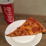 ピザスライス2 - チーズスライス