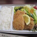 元気甲斐 - 料理写真:白いご飯と野菜が爽やか