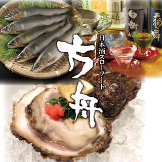 濃厚クリーミー天然生岩牡蠣&九頭龍鮎塩焼き付!プランご用意!