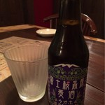 RAKUDA STORE - 燻製ビールセット(富士桜高原麦酒)
