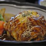 洋-HIRO- - トロたまハンバーグ