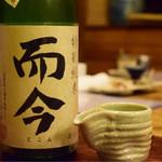 串駒 - 一杯目