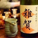 串駒 - 三杯目