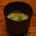 農家レストラン 愚為庵 - 止め椀 (タケノコ、ダイコン、ワカメの味噌汁)