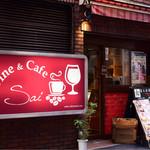Wine&Cafe Sai - 外観。レトロ