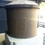 エスニックカリー メーヤウ - 水鉢?