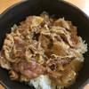 無添くら寿司 - 料理写真:牛丼370円