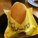 無添くら寿司 - すしやのシャリカレーパン150円