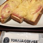 トラジャコーヒー - トラジャコーヒー☆★★☆ハムチーズ( ´∀`)トースト