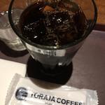 トラジャコーヒー - アイスコーヒー(^。^)
