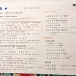 66238591 - メニュー(2017.4.28時点)